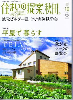 20151130-スキャン 130.jpg